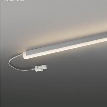 AL92005L コイズミ 間接照明器具 LED(電球色)