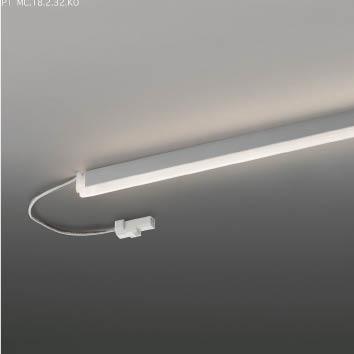 AL92010L コイズミ 間接照明器具 LED(温白色)
