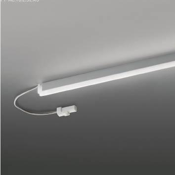 AL92021L コイズミ 間接照明器具 LED(昼白色)