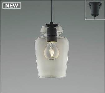 AP48715L コイズミ 小型ペンダント LED(電球色)