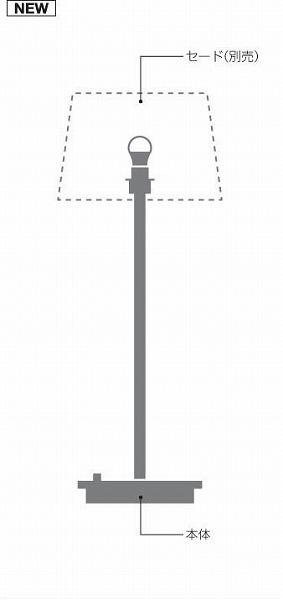 AT49310L コイズミ フロアスタンド LED(電球色)