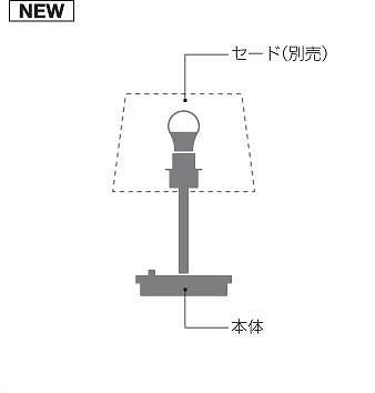 AT49314L コイズミ フロアスタンド LED(電球色)