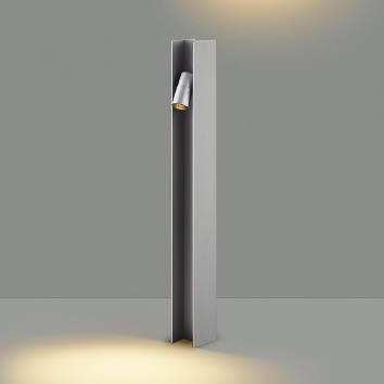 AU49051L コイズミ ガーデンライト LED(電球色)