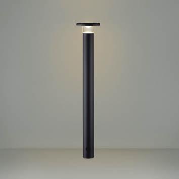 AU49064L コイズミ ガーデンライト LED(電球色)