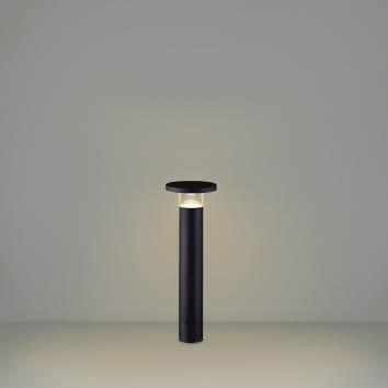 AU49066L コイズミ ガーデンライト LED(電球色)