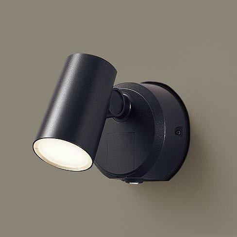 LSEWC6005BLE1 パナソニック 屋外用スポットライト ブラック LED(電球色) センサー付 拡散