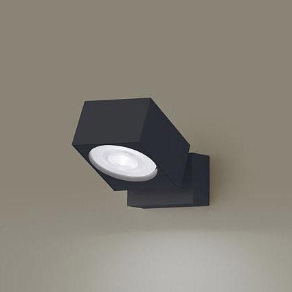 XAS3021NCB1 パナソニック スポットライト ブラック LED 昼白色 調光 集光 (XLGB84965CB1 後継品)