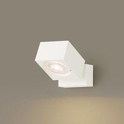XAS3030LCB1 パナソニック スポットライト ホワイト LED 電球色 調光 集光