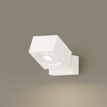 XAS3030VCB1 パナソニック スポットライト ホワイト LED 温白色 調光 集光