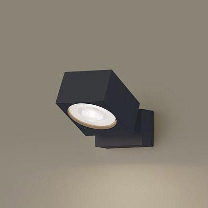 XAS3031VCE1 パナソニック スポットライト ブラック LED(温白色) 集光