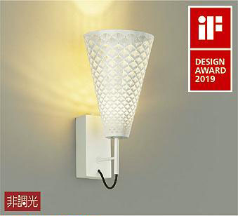 DBK-40675Y ダイコー ブラケット LED(電球色)