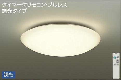 DCL-40506Y ダイコー シーリングライト LED(電球色) ~10畳