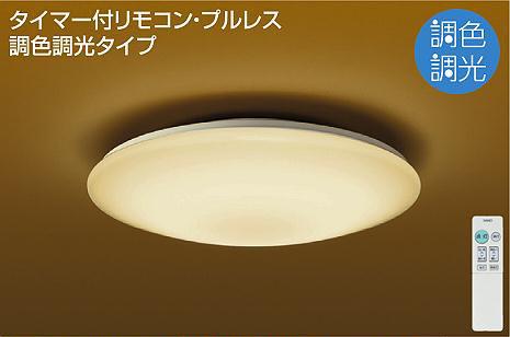DCL-40574 ダイコー 和風シーリングライト LED(調色) ~6畳