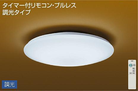 DCL-40576W ダイコー 和風シーリングライト LED(昼白色) ~6畳