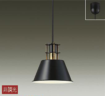 DPN-40481Y ダイコー 小型ペンダント LED(電球色)