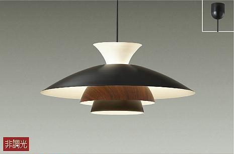 DPN-40522Y ダイコー ペンダント 黒 LED(電球色)