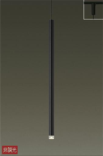 DPN-40646Y ダイコー レール用ペンダント 黒 LED(電球色)