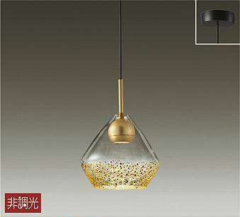 DPN-40678Y ダイコー 小型ペンダント 金色 LED(電球色)