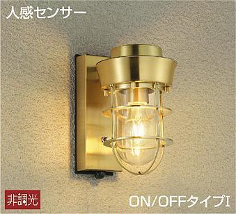 DWP-40494Y ダイコー ポーチライト LED(キャンドル色) センサー付