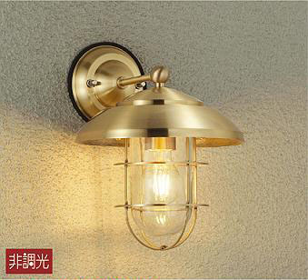 DWP-40495Y ダイコー 屋外用ブラケット LED(キャンドル色)