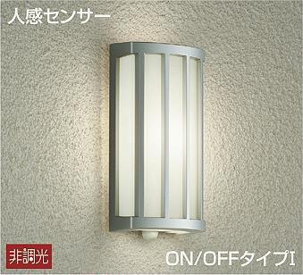 DWP-40623A ダイコー ポーチライト LED(温白色) センサー付