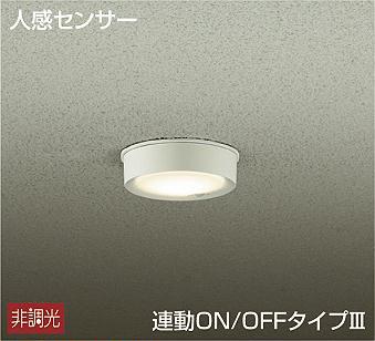 DWP-40632Y ダイコー 軒下用シーリングライト 白 LED(電球色) センサー付