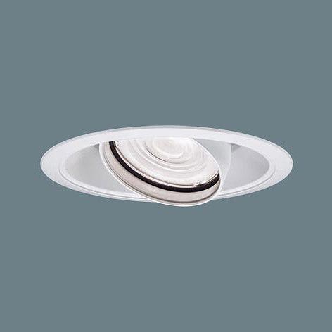 NSN65891WK パナソニック ユニバーサルダウンライト 食品スーパー向け ホワイト LED(2700K)
