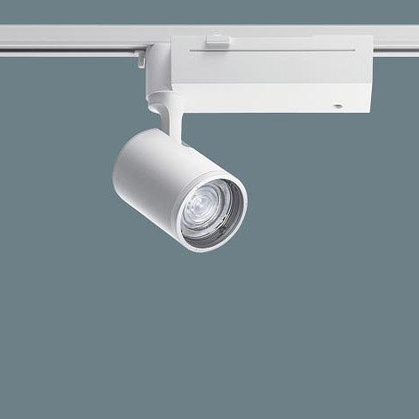 NTS02001WRX1 パナソニック レール用スポットライト ホワイト LED 白色 WiLIA無線調光