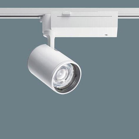 NTS03501WRX1 パナソニック レール用スポットライト ホワイト LED 白色 WiLIA無線調光