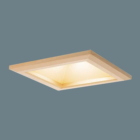 XND1065JLRY9 パナソニック 和風角型ダウンライト 白木 □150 LED 電球色 WiLIA無線調光