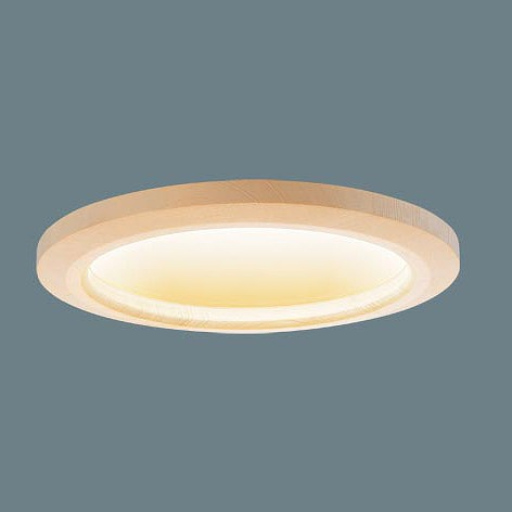 XND2561JLRY9 パナソニック 和風ダウンライト 白木 φ150 LED 電球色 WiLIA無線調光