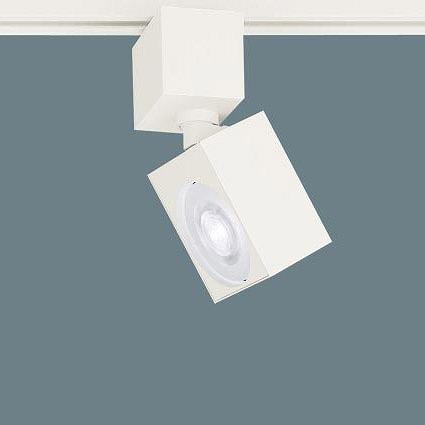 ライト 照明器具 配線ダクトレール ライティングレール レール用スポットライト XAS3530NCE1 パナソニック 集光 昼白色 付与 高級品 LED ホワイト