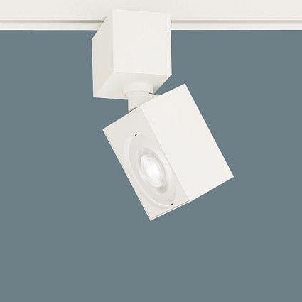登場大人気アイテム ライト 照明器具 配線ダクトレール ライティングレール レール用スポットライト 激安 ※調光器別売です XAS3530VCB1 温白色 集光 LED ホワイト 調光 パナソニック
