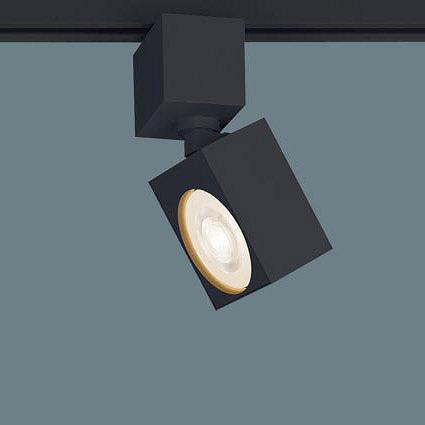 ライト 照明器具 配線ダクトレール ライティングレール レール用スポットライト XAS3531LCE1 海外 LED ブラック パナソニック 電球色 時間指定不可 集光