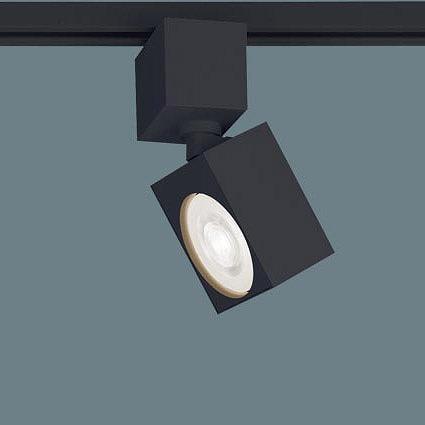 XAS3531VCB1 パナソニック レール用スポットライト ブラック LED 温白色 調光 集光