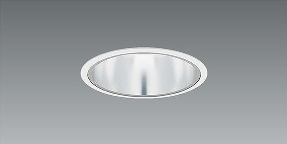 ERD6498S 遠藤照明 ダウンライト LED(温白色) 超広角 電源別売