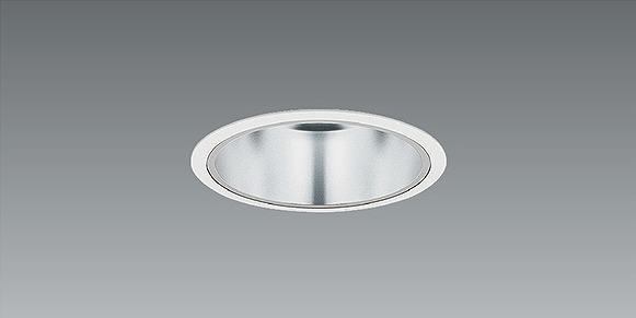 ERD6504S 遠藤照明 ダウンライト LED(昼白色) 超広角 電源別売