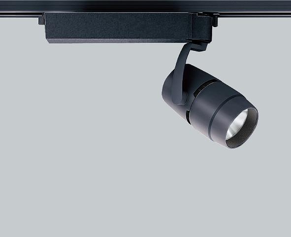 ERS4886BB 遠藤照明 レール用スポットライト LED 電球色 調光 16度