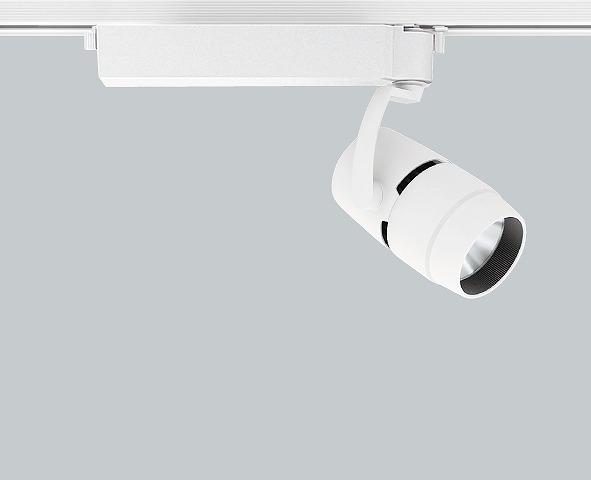 ERS4886WB 遠藤照明 レール用スポットライト LED 電球色 調光 16度