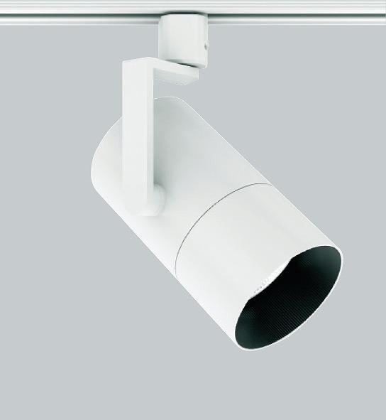 ERS4985WA 遠藤照明 レール用スポットライト ロングフード 白 LED(温白色) 25度