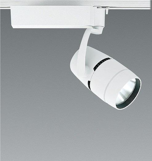 ERS5130WB 遠藤照明 レール用スポットライト LED(白色) 狭角