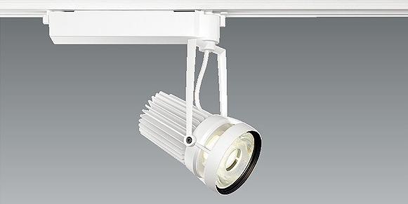 ERS5988W 遠藤照明 レール用スポットライト 生鮮食品用 白 LED フレッシュN(3400K) 中角