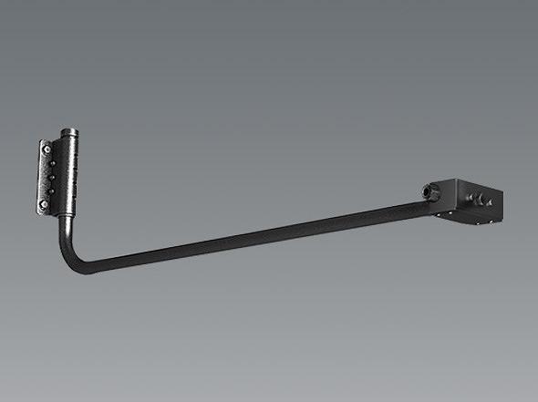 RB589HA 遠藤照明 アーム 看板灯用 グレー L600mm