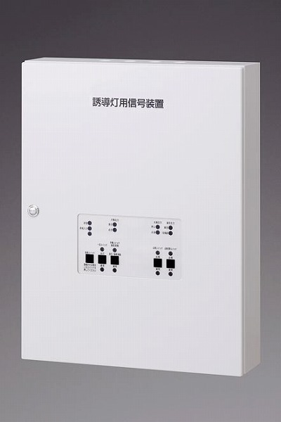 FF90024K パナソニック 誘導灯用信号装置