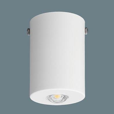 NNFB84005 パナソニック 非常用照明器具 LED(昼白色) (LB95515 相当品)