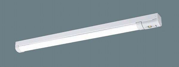 NWLG42609 パナソニック 非常灯 ベースライト 40形 本体のみ トラフ型 ランプ別売 (NNWG41551 後継品)