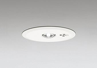 OR036314P1 オーデリック 非常灯 LED(昼白色)