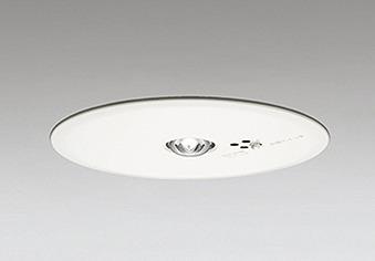 OR036315P1 オーデリック 非常灯 LED(昼白色)