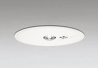 OR036318P1 オーデリック 非常灯 LED(昼白色)