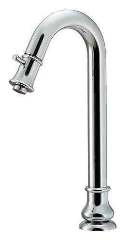 721-231 カクダイ 立水栓(トール) (721-231-13 後継品)